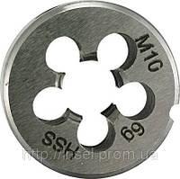 Плашка для нарезания резьбы М4  Alpen