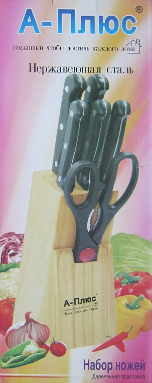 Набор ножей A-Plus (7 предметов)