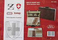 Набор ножей в чемодане Swiss Zurich (25 предметов), фото 1