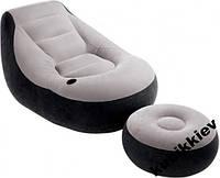 Надувне крісло з пуфом і підсклянником Intex 68564