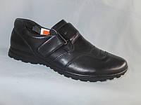 Подростковые туфли на мальчика оптом 36-41 р. спортивная подошва, сбоку липучка