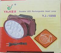 Налобный аккумуляторный фонарик на 13 светодиодов, YJ-1898