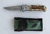 Нож выкидной с фиксатором в чехле