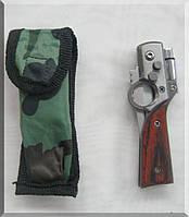 Нож выкидной с фиксатором в чехле (слоновая кость)