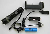 Мисливський ліхтарик Police 5000W BL-QC8637