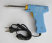 Паяльник пистолет ускоренного нагрева, 30-100 (80) Вт, фото 1