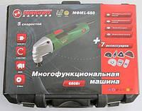 Реноватор Монолит МФМ 1-680 в кейсе, фото 1