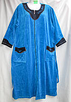 Халат женский велюровый больших размеров голубого цвета