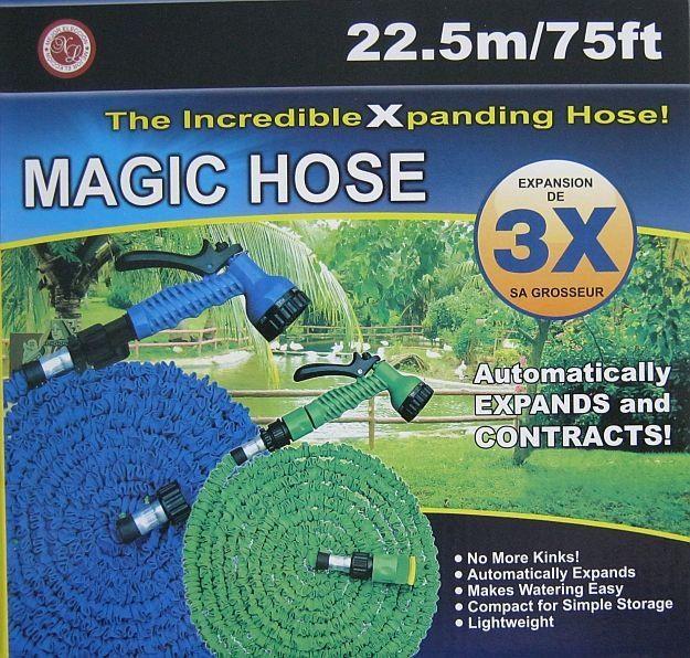 Садовый шланг для полива Xhose 22,5 м с распылителем