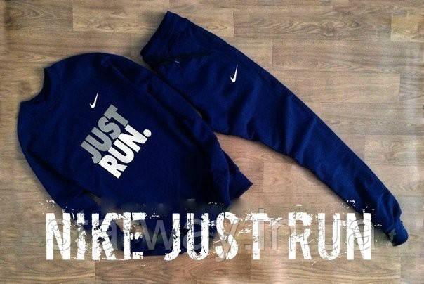 Мужской темно-синий спортивный костюм Nike Just Run logo