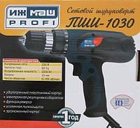 Мережевий шуруповерт Іжмаш Profi Пши-1030