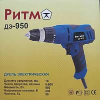 Сетевой шуруповерт Ритм ДЭ-950