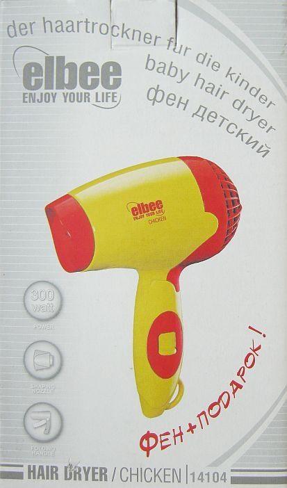 Складной детский (дорожный) фен для волос Elbee