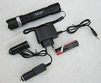 Тактический фонарь Police BL-T8626 18000W