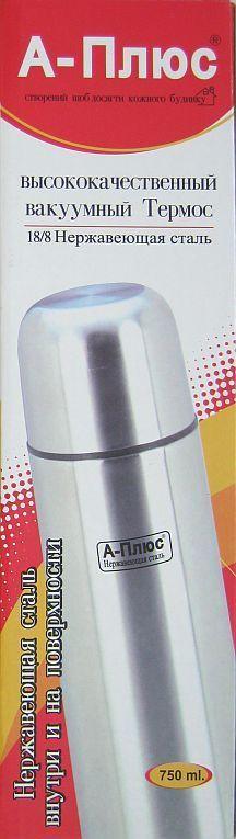 Термос А-плюс, 0.75 л (с чехлом)