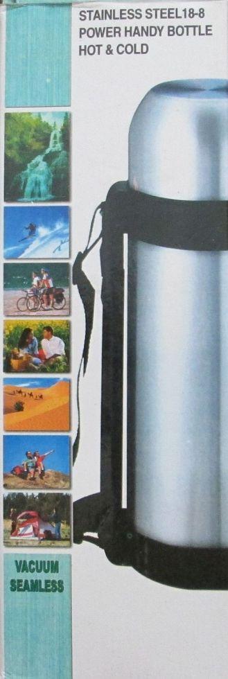 Термос Travel Bottle 1,5 л
