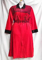 Халат женский велюровый норма, отложной воротник, полоски и вышивка