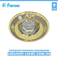 Врізний точковий світильник Feron DL 2011 зі склом, титан - золото.