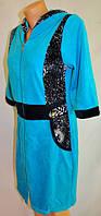 Женский велюровый халат с вставками 48 размера, оптом и в разницу