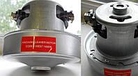 Электродвигатель (мотор) для пылесоса Самсунг Samsung 11ME67, 1400w, H=115, h45, D130, d84 (с выступом)