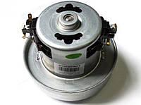 Электродвигатель, мотор (без выступа) 1500W для пылесоса, производитель Whicepart (H110mm, D130mm) VC07W09