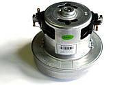 Электродвигатель, мотор (без выступа) 1800W для пылесоса, производитель Whicepart (H=115mm, D=135mm) VCM PH180