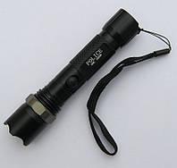 Фонарь Police 009C, 18000W