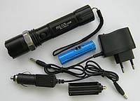 Ліхтар Police BL-T8626 1000W