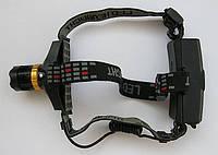Ліхтар налобний BL-6626 Police 10000W