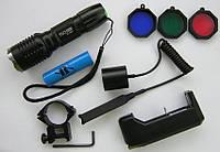 Ліхтар підствольний Police BL-Q8617, 8000W з фільтрами