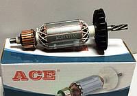 Якорь (ротор) для перфоратора 2-24 (153*35/ 5-з)