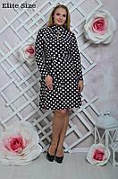 Женское платье в горошек больших размеров у-6151097
