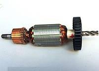Якорь (ротор) для перфоратора KRESS 750 PXC (152*34/ 4-з)