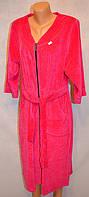 Длиный женский велюровый халат на молнии с пояском, оптом и в разницу