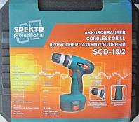 Шуруповерт аккумуляторный Spektr Professional SCD-18/2, фото 1