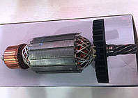 Якорь (ротор) для пилы дисковой Интерскол ДП 2000