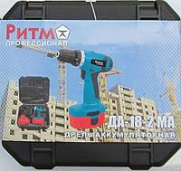 Шуруповерт акумуляторний Ритм ДА-18-2 Ма