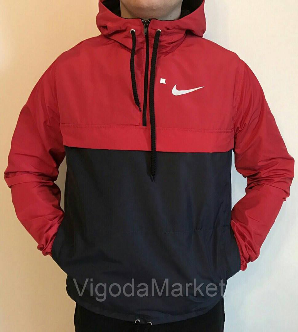 Куртка ветровка Nike - VigodaMarket в Хмельницком 56751a6fd5784