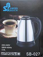 Электрический чайник Swiss Boch Sb-027, 1500Вт