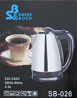 Электрический чайник Swiss Boch Sb-026, 1500Вт