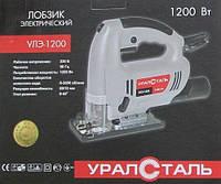 Электролобзик  Уралсталь Улэ-1200, 1200 Вт, фото 1