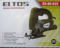Електролобзик Eltos ЛЕ-80-810