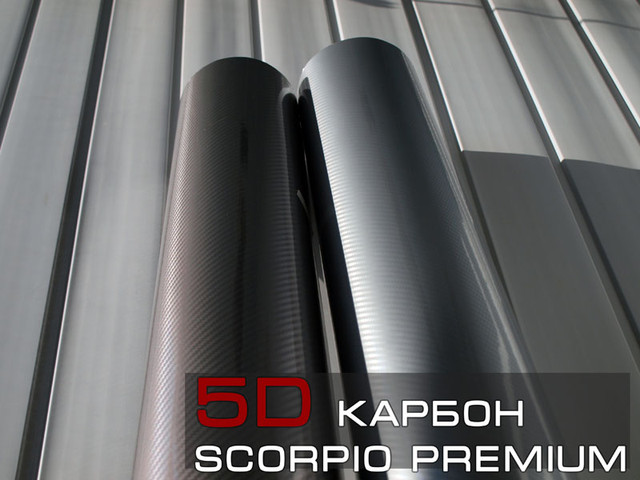 5д карбон в Украине
