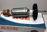 Якорь (ротор) для УШМ болгарки Фиолент 1-20-230 2kw (228*46 посадка 10)