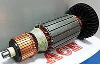 Якорь (ротор) для УШМ болгарки Киров 1,6-230 (217*53/посадка 12)