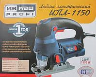 Электролобзик Ижмаш ИПЛ-1150 Profi WorkZone