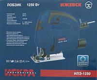 Электролобзик Искра Илэ-1250, 1250 Вт