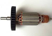 Якорь (ротор) для цепной пилы Интерскол ПЦ 16 (170*45.5/ усеченный вал)