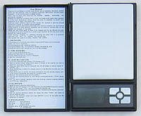 Ювелирные весы до 500г (0,01) в виде блокнота