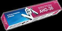 Электроды сварочные АНО-36, 3мм (упак. 2.5кг) TM VISTEC